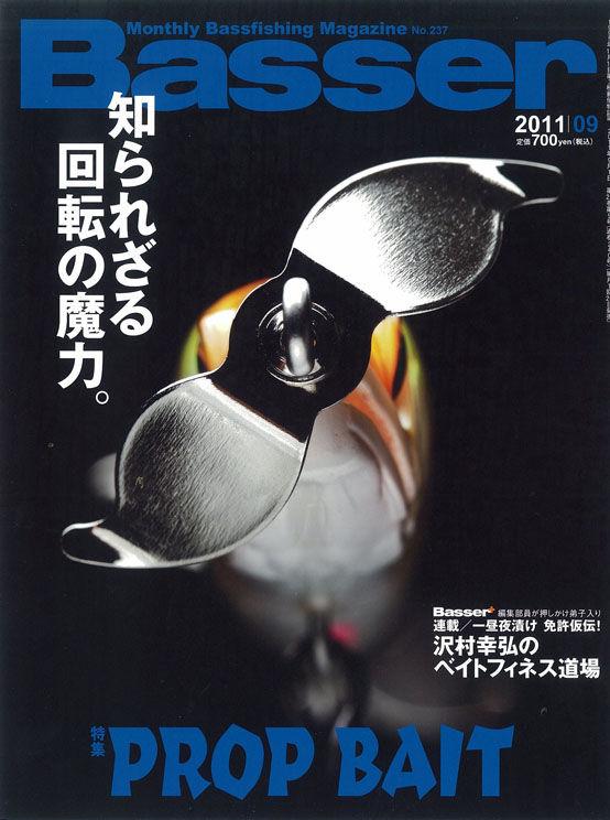img-721172102-0001