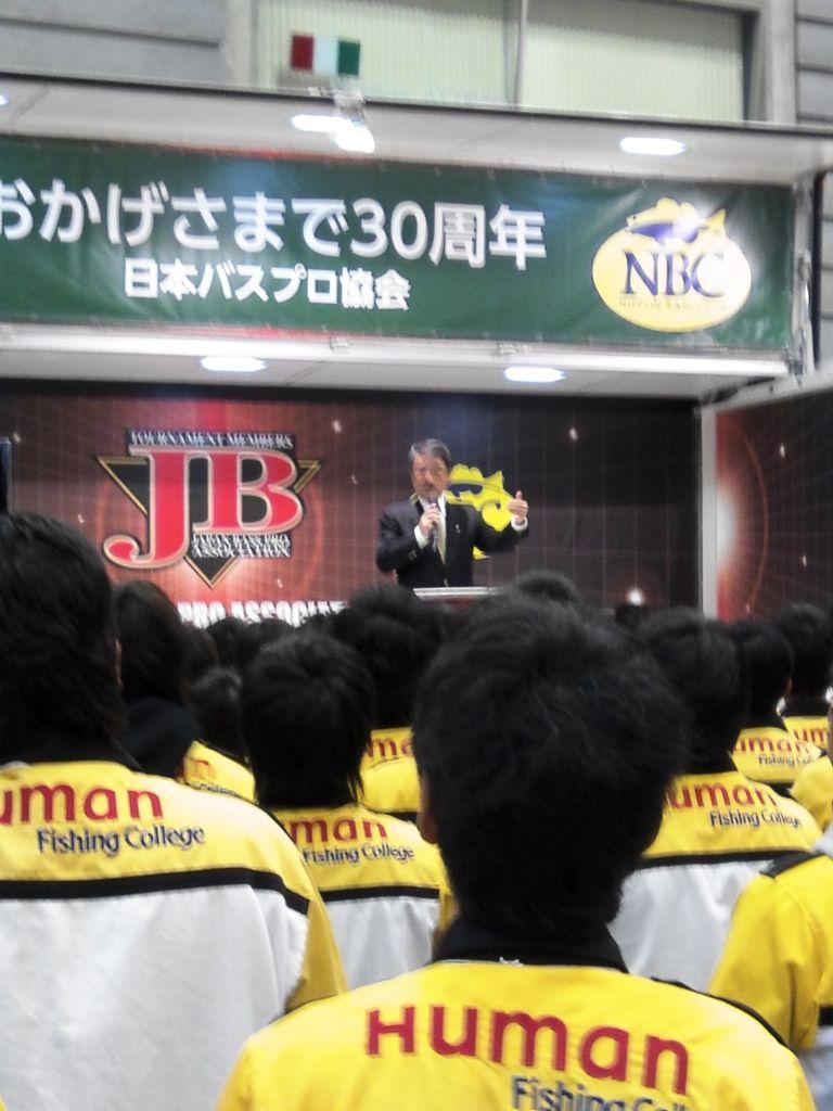 NCM_0012