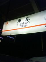 f0da806c.jpg