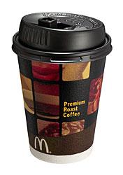 マクドナルド プレミアムローストコーヒー 無料券