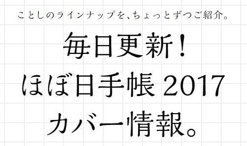 20160804