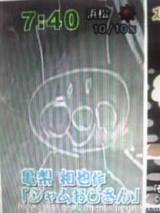 3cb34510.jpg