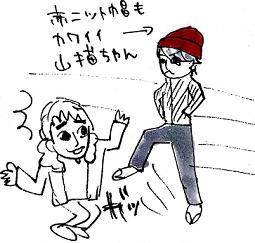 yamaneko1-4