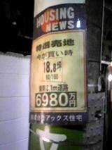 6d86386b.jpg