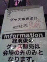 b4b93388.jpg