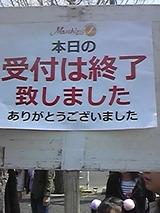 eb5dfe35.jpg