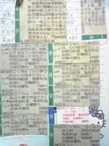 f1bd6448.JPG
