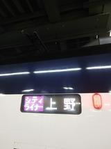 1a0281e1.jpg