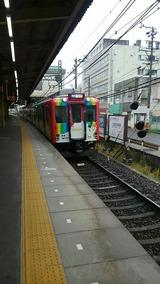6bdbf870.jpg