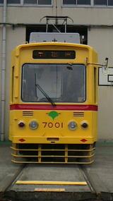 a57027e6.jpg