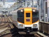 b3281cf9.jpg