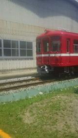 dc842a1b.jpg