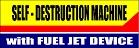 元ダーク兄のBlog『燃料噴射装置付自爆機械(仮)』です。閉鎖しました。