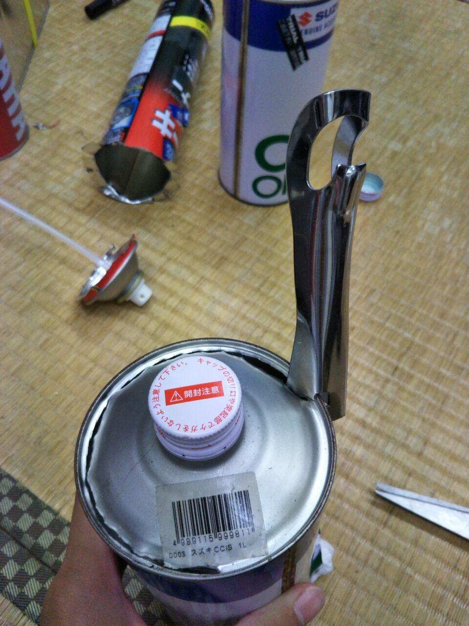 注ぎ 一 方 缶 斗