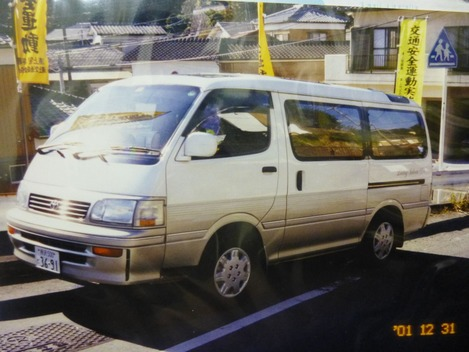 P1100670