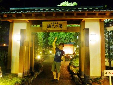 手賀沼 (60)