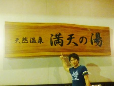 手賀沼 (63)