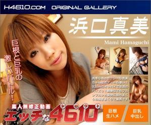 3db9d485.jpg
