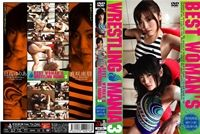 BEST WOMAN'S WRESTLING MANIA 3<br>