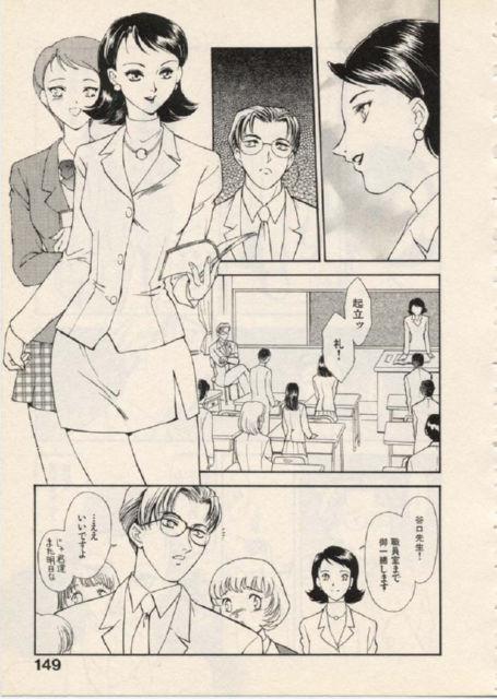 SCHOOL ZONE ふじいあきこ