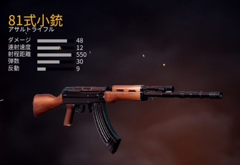 knives-out-weapon-81-718x494