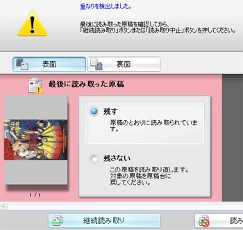 電子化09