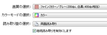 電子化06
