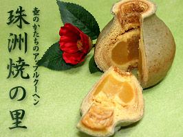 suzuyaki_sam