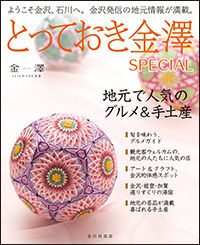 cover2016spring