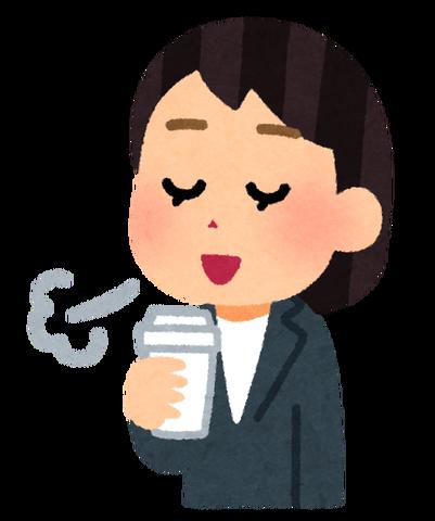 coffee_ippuku_businesswoman2