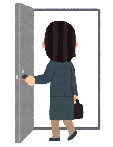 door_in_businesswoman