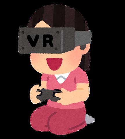 vr_game_pad_woman