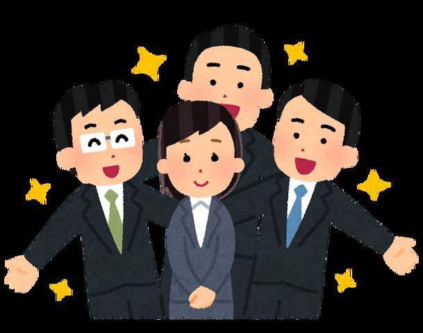 group_kouitten_business