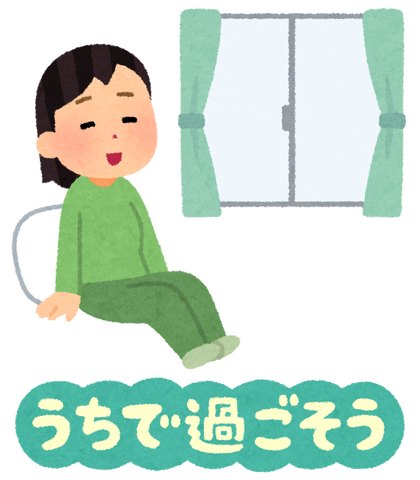 kansen_yobou6_uchi