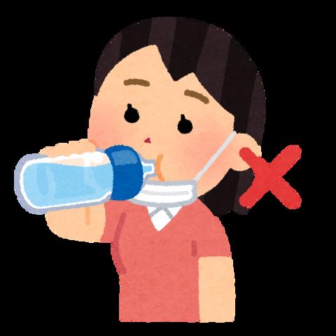 drink_suibun_hokyuu_woman_mask_ago
