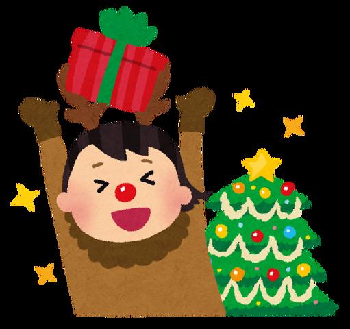 christmas_tonakai_girl