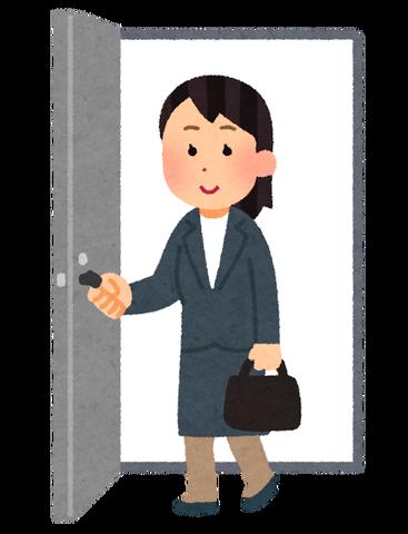 door_out_businesswoman