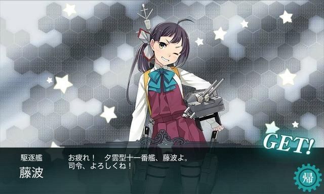 fujinami01