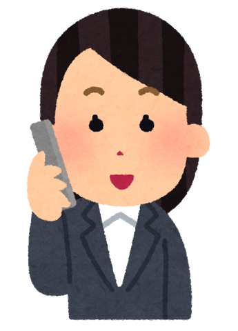 phone_businesswoman1_smile