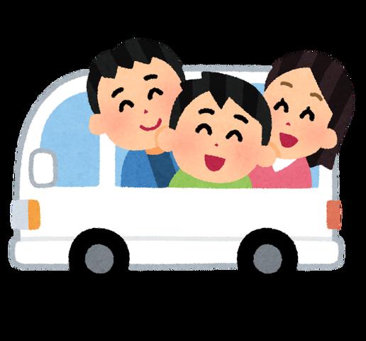 car_van_people