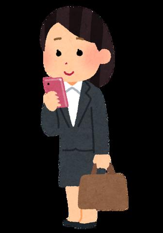 smartphone_businesswoman_stand_smile