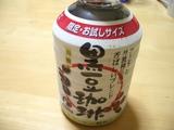 20050822黒豆珈琲