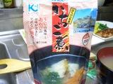 20050823いちご煮