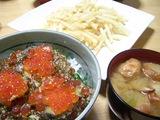 20050821夕飯