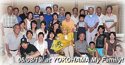 MY FAMILY 集合写真