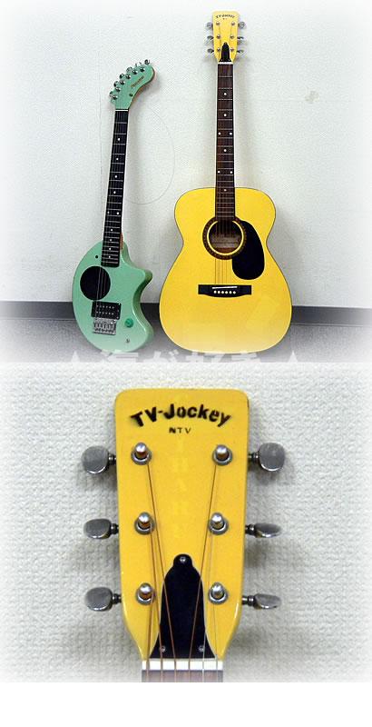 おっ!懐かしいギター発見v(~~)