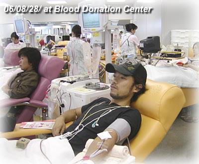 成分献血01