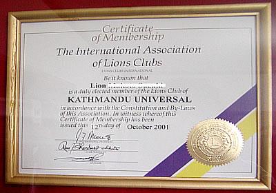 ネパール王国カトマンズ・ライオンズクラブ会員証明書