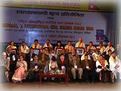 私達の活動はネパール国内でも非常に高く評価されている。