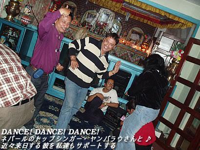 ダンスはネパールの文化だ。。。